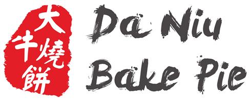 Da Niu Bake Pie