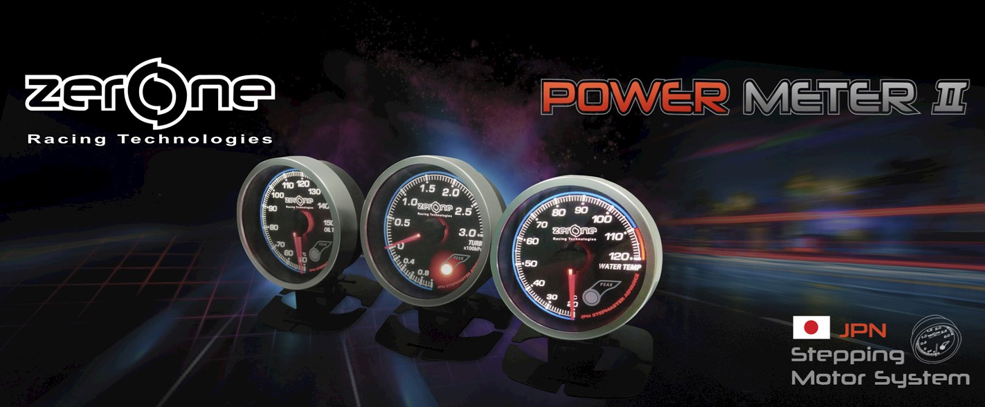 ZerOne is an established automobile performance parts company based