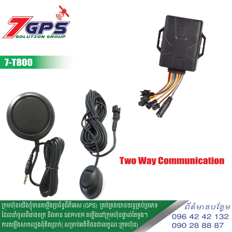 GPS Tracking System - 7-T800