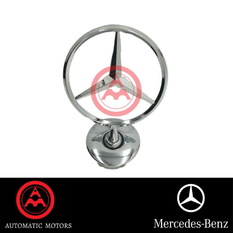"Mercedes Benz Original Bonnet ""STAR"" Assembly  Logo W205 W222 (2228101200)"